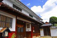与謝野町るるぶトラベルプランに使えるふるさと納税宿泊クーポン3,000円分