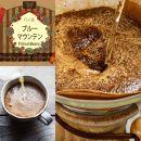 自家焙煎ブルーマウンテン当日焙煎・コーヒー豆を挽いて届けします