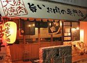 【焼肉いんかじ(海風)】お食事クーポン券(3,000点分)