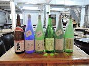 【伝統製法甕仕込】富田酒造場一升瓶6本+タオル日本手ぬぐい各1枚