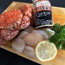 オホーツク美味人気の3種セット(網走加工)