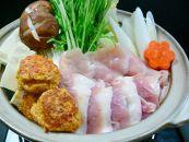 【ポイント交換専用】甲斐路軍鶏水炊きセット(スープ付き)