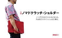 【レッド】本革クラッチバッグ【Mサイズ(MacBook・A4ファイル用)】鎌倉でハンドメイドSTRUO