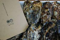 【朝どれ直送】殻付養殖真牡蠣4kg加熱用