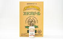 エチゴビール ビアブロンド