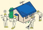 AT03-90空き家管理サービス(ベーシックプラン6か月)