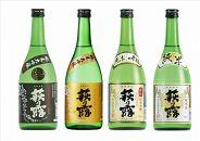 ◆萩乃露贅沢銘酒四種セット