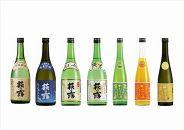 ◆萩乃露日本酒・リキュール七種