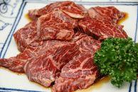 ハラミたれ漬け300g、国産牛100%!【牛壱】国産ハンバーグ4個