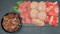 牛肉4点セット(赤身焼肉250g・切落400g・ハラミたれ漬600g・ハンバーグ5個)計約2kg