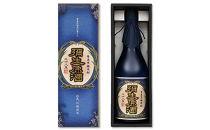 【秘蔵蔵内原酒】奄美でしか造れない黒糖焼酎「弥生原酒」38度720ml