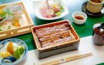◆鰻蒲焼 4枚入り