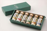 かわさき名産品「彩塩」(さいえん)ギフトボックスセット(6本)