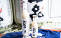 【添加物不使用】米と米麹のみの甘酒 「麹屋清三郎」 180ml×12本