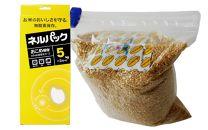 ネルパックお米保存5kg×3枚入り2セット