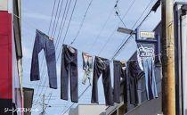 【倉敷市 美観地区】JTBふるさと納税旅行クーポン(15,000円分)
