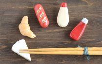 【数量限定】 マスターズクラフト 手作り箸置き5個セット
