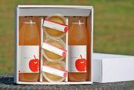 りんごジュース2本とりんご丸ごとゼリー3個詰め合わせセット