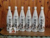湯浅醤油(再仕込)1800ml×6本(ゆあさ姫シール付)