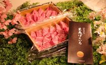 《定期便4回コース》月に1度はお肉の日!長崎和牛・出島ばらいろ