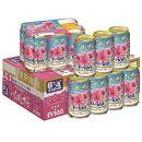【数量・期間限定】オリオンいちばん桜350ml缶1ケース(24缶)