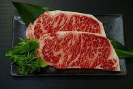 熊野牛 ステーキ用ロース肉2枚(共)