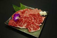 熊野牛 焼肉セット500g(共)
