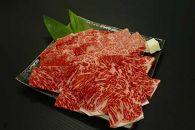 熊野牛 焼肉セット 1Kg(共)