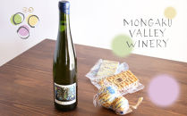 白ワインとチーズのセット【モンガク谷ワイナリー】