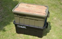 コンテナボックス「THOR」用テーブルトップ
