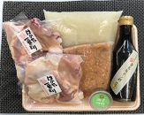 NW03-10【黄金市場】老舗肉屋がつくる博多一番どり水炊きセット(3人前)