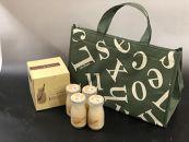 【西鎌倉レ・シュー】天然素材で作ったメープルプリン4本セット(オリジナル保冷バッグ付き)