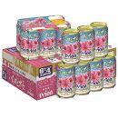 ★季節限定★オリオンビール いちばん桜(ビール)350ml(24本)*県認定返礼品/オリオンビール*