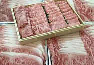 大和牛すき焼き用700g(ロースまたは肩ロース)