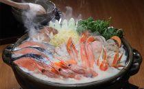 D-010時鮭海鮮石狩鍋