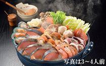 B-014魚介たっぷり石狩鍋【3~4人前】