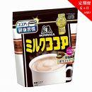 【定期便】ミルクココア300g10個入り6か月連続お届け3-F-6