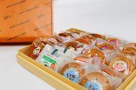 大曲高校商業科がプロデュースしたオリジナル焼き菓子詰め合わせ
