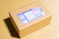 2020年秋収穫分福岡県大川市産ヒノヒカリ5kg【ギフト包装】
