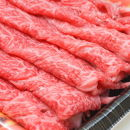 極上モモすき焼き・しゃぶしゃぶ用250gA4ランク以上【和歌山県特産和牛】《熊野牛》