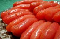 【メイコウフーズ】辛子明太子切子 1.2kg