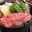 【和歌山県特産和牛】《熊野牛》極上カタロースすき焼き・しゃぶしゃぶ用500g A4ランク以上