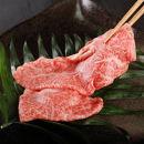 【和歌山県特産和牛】《熊野牛》モモすき焼き・しゃぶしゃぶ用720g A3ランク
