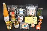 島の農産物・海産物お土産セレクション(小)