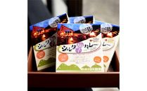 贈答品用シルク茄子カレーセット(200g・4個入り)