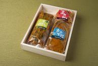橿原神宮奉納奈良漬特選木箱詰其の壱食べ比べセット