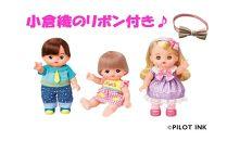 SP14-15北九州市子育て応援大使「メルちゃん」「リリィちゃん」「あおくん」