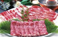 鹿児島県産 黒毛和牛・黒豚食べ比べセット