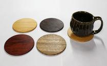 木製コースター5枚組ケヤキ