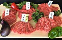 【ポイント交換専用】【牧場直売店】 兵庫県産神戸ビーフ 焼肉セット 800g
